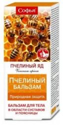 Бальзам для тела, Софья с пчелиным ядом туба 125 мл