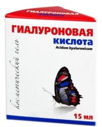 Гель косметический, Медикомед Гиалуроновая кислота 15 мл
