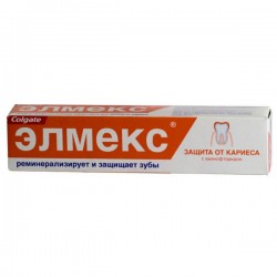 Зубная паста, Элмекс защита от кариеса 75 мл