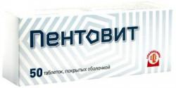 Пентовит, табл. п/о №50